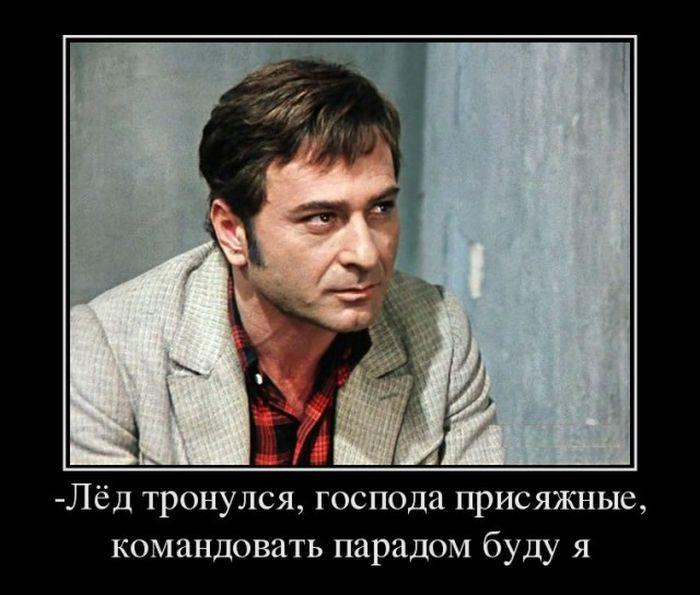 frazi_kino_31.jpg