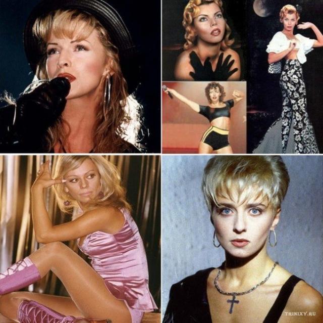 русский звезд 1995 секс фото