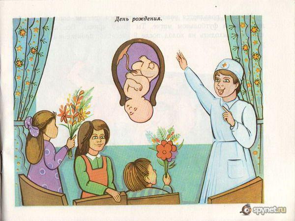 Больница 35 нижний новгород официальный сайт лор отделение
