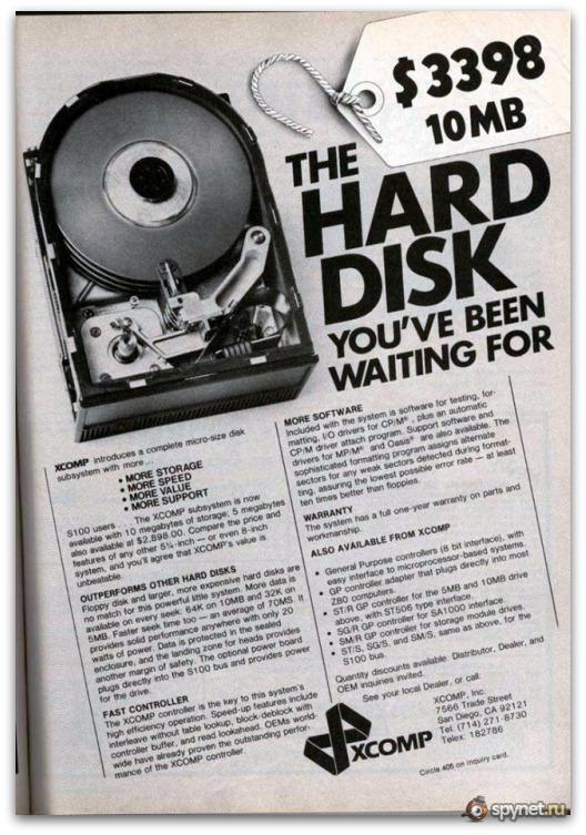 Рекламные посты компьютерной техники прошлых времен (30 штук)