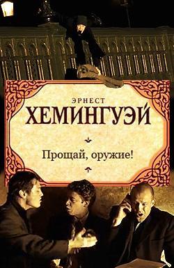 Новые обложки для старых книг