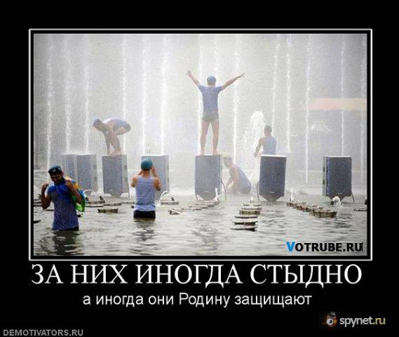 праздник вдв прикол: spynet.ru/blog/28614.html