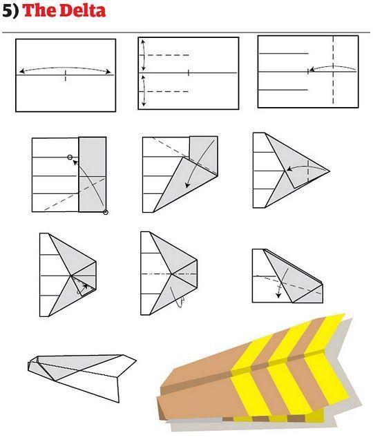 самолетик из листа бумаги