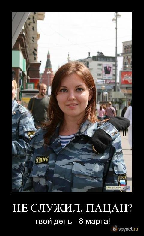 Военные демотиваторы 27 фото