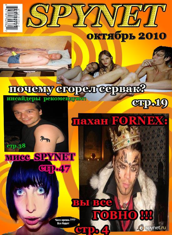 КРАСНЫЙ ОКТЯБРЬ!!!111