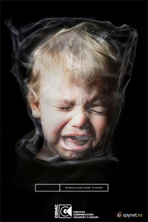 Реклама против курения (43 фото)