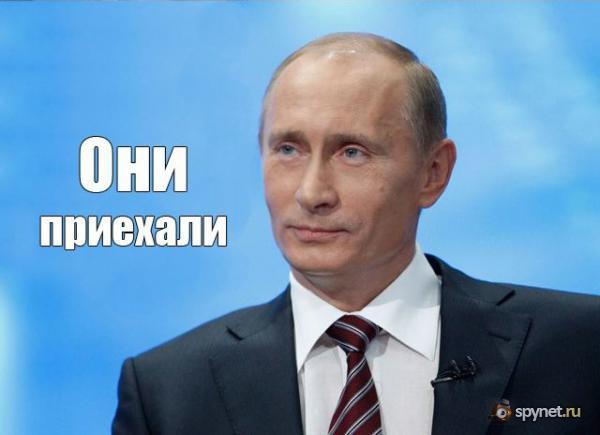 """""""Хочу нашим соседям и государству-агрессору объяснить: мы $3 млрд платить не будем"""", - Яценюк - Цензор.НЕТ 8515"""