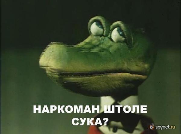 Украинское радио начало вещать на Россию на русском языке - Цензор.НЕТ 9827