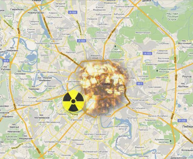 Москва в опасносте!!!!