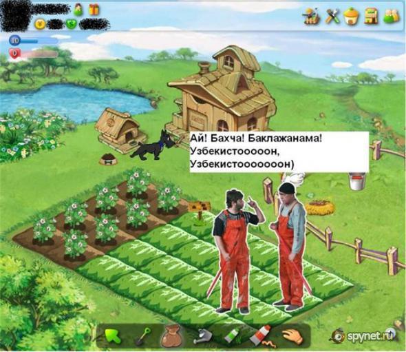 Счастливый Фермер - Онлайн игры в социальных сетях - вконтакте, одноклассни