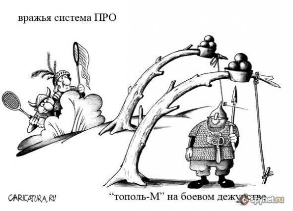 http://s.spynet.ru/uploads/images/0/5/4/4/3/0/2010/04/06/1a70ef.jpg