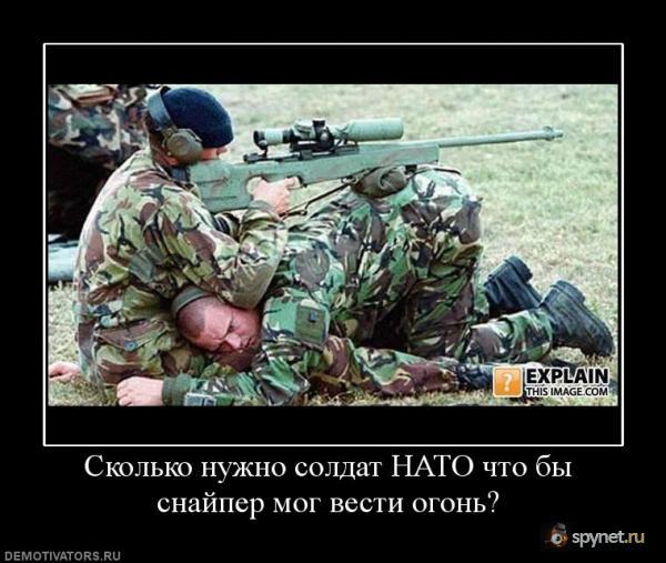 http://s.spynet.ru/uploads/images/0/5/4/5/8/0/2010/03/26/00e222.jpg