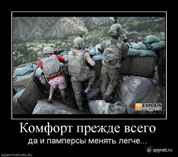http://s.spynet.ru/uploads/images/0/5/4/5/8/0/2010/03/26/12c525.jpg