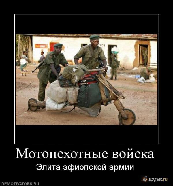 http://s.spynet.ru/uploads/images/0/5/4/5/8/0/2010/03/26/151886.jpg