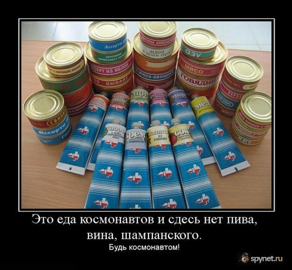 Императрицы hashtag on twitter.