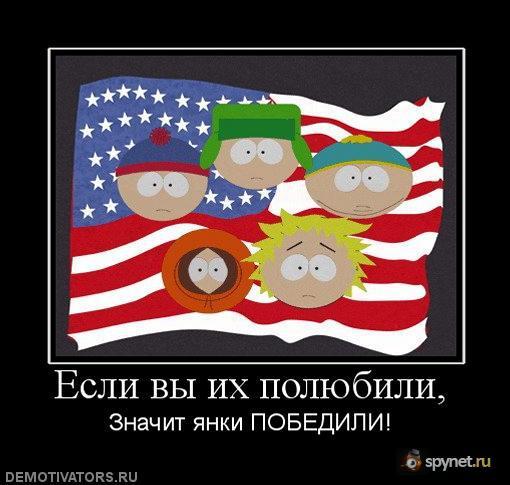 http://s.spynet.ru/uploads/images/0/5/4/5/8/0/2010/03/26/5d950b.jpg