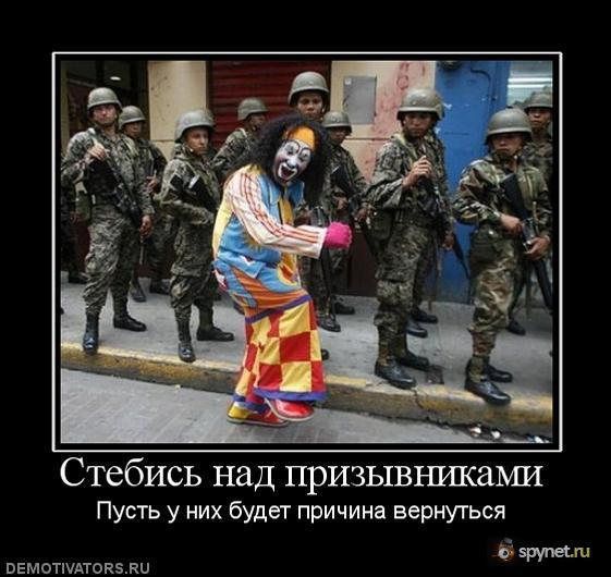http://s.spynet.ru/uploads/images/0/5/4/5/8/0/2010/03/26/f2910b.jpg