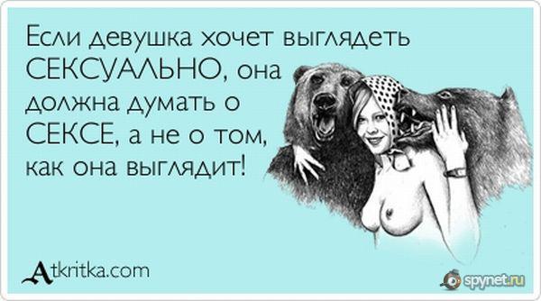 porno-devushka-zashla-k-podruge