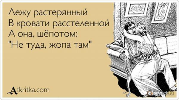 stariy-eti-devushki-rossii-v-porno