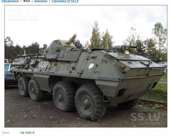 Также купить авто недорого в украине