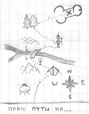 игра слов (73 рисунка)