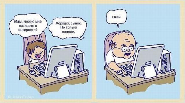 Прикольные комиксы (34 фото)