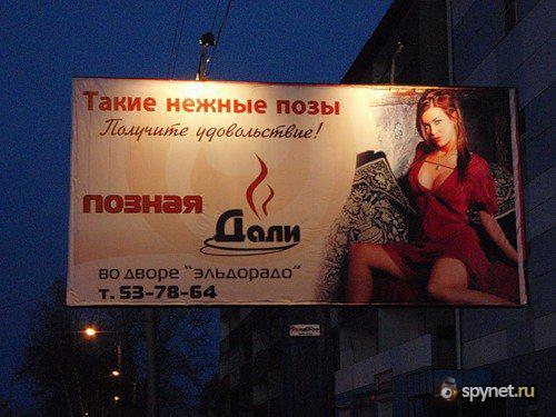 Еще немного рекламы