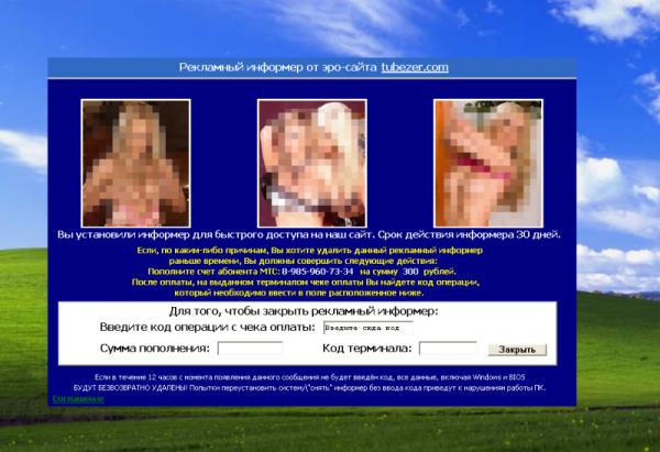 domashnee-porno-foto-popki-zarichal