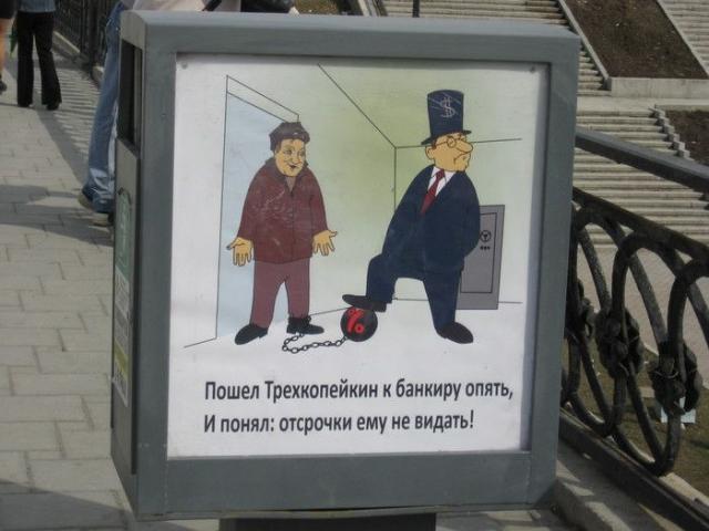 Необычная социальная реклама в Екатеринбурге (16 фото) 9a401b5e04
