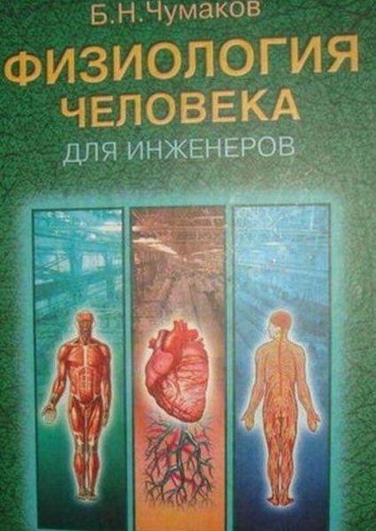 Медицинские приколы (34 фото)