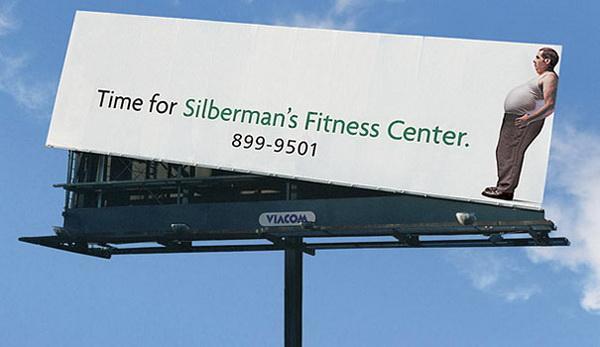 Нескучная реклама