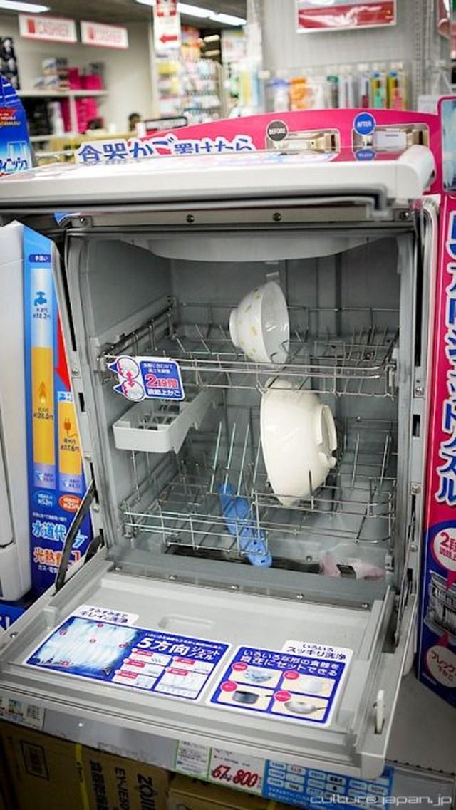 Японский магазин / картинки / spynet - спайнет.