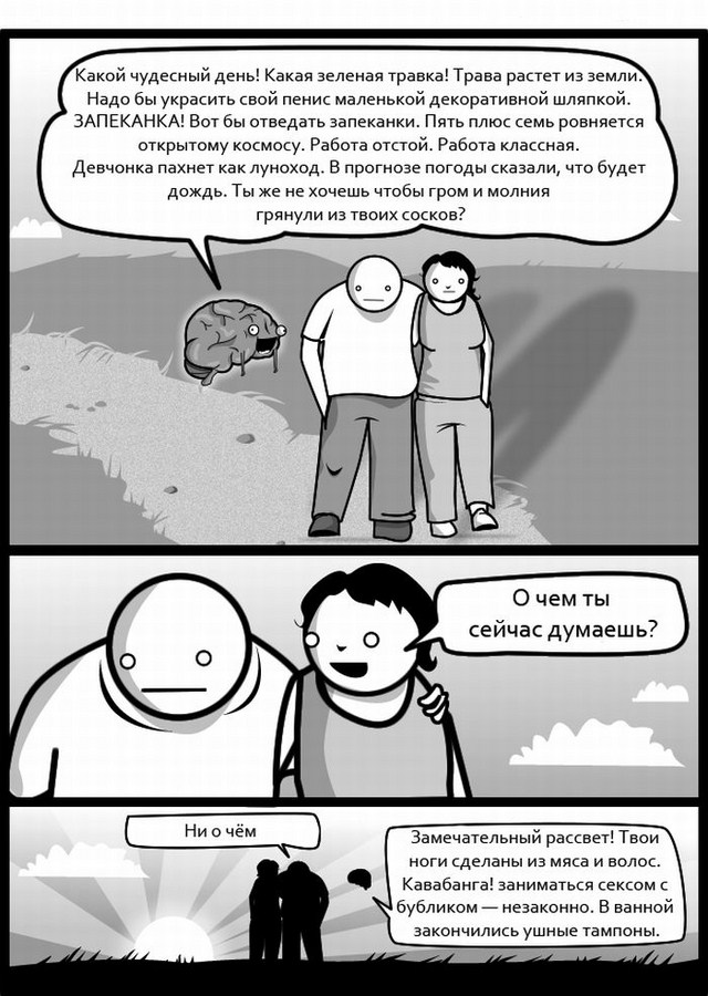 http://s.spynet.ru/uploads/posts/2011/1012/mozg_02.jpg