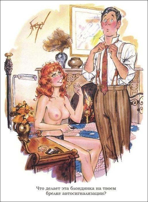 Веселые эротические комиксы фото 530-232