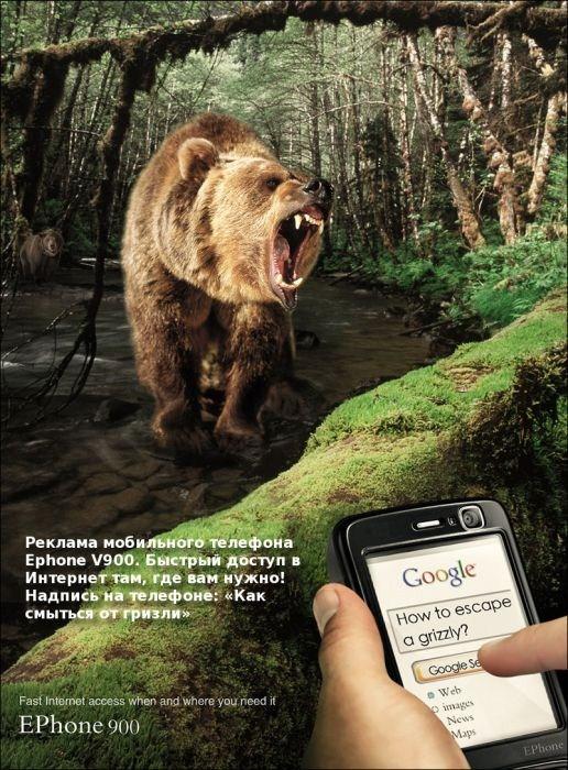 http://s.spynet.ru/uploads/posts/2012/0203/creative_advert_print_03.jpg