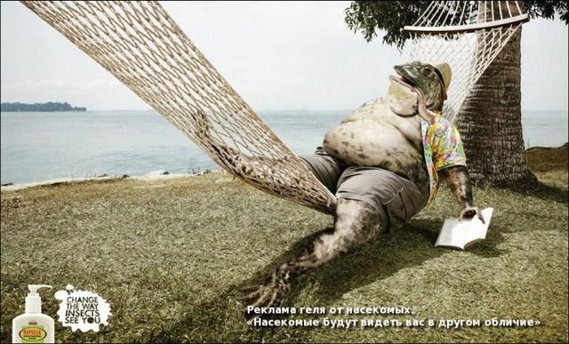 http://s.spynet.ru/uploads/posts/2012/0203/creative_advert_print_06.jpg