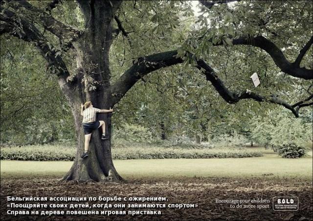 http://s.spynet.ru/uploads/posts/2012/0203/creative_advert_print_14.jpg