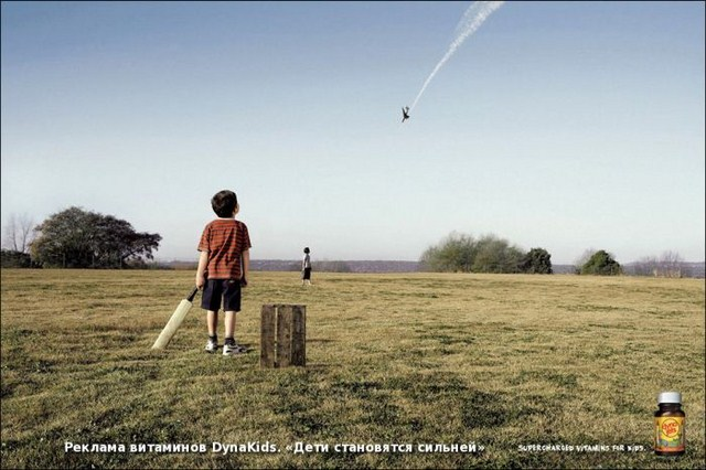 http://s.spynet.ru/uploads/posts/2012/0203/creative_advert_print_17.jpg