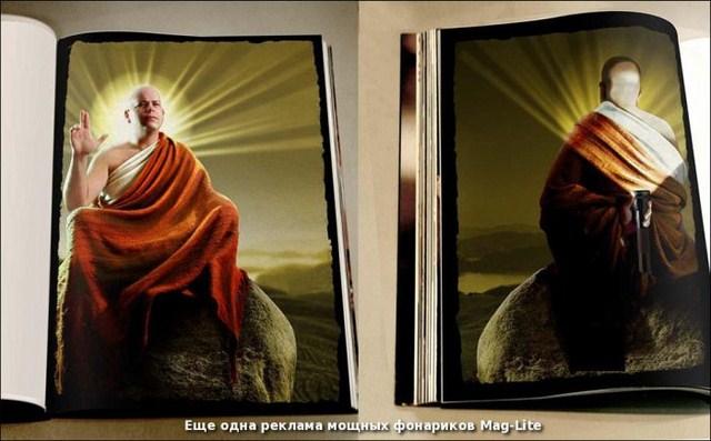 http://s.spynet.ru/uploads/posts/2012/0203/creative_advert_print_21.jpg