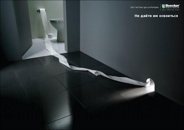 http://s.spynet.ru/uploads/posts/2012/0203/creative_advert_print_41.jpg
