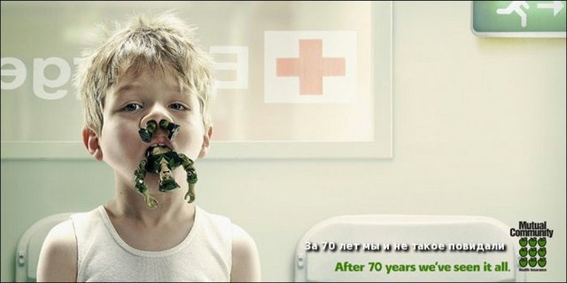http://s.spynet.ru/uploads/posts/2012/0203/creative_advert_print_45.jpg