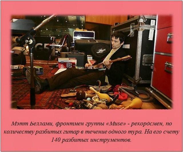 http://s.spynet.ru/uploads/posts/2012/0207/fakti_04.jpg