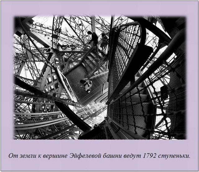 http://s.spynet.ru/uploads/posts/2012/0207/fakti_10.jpg