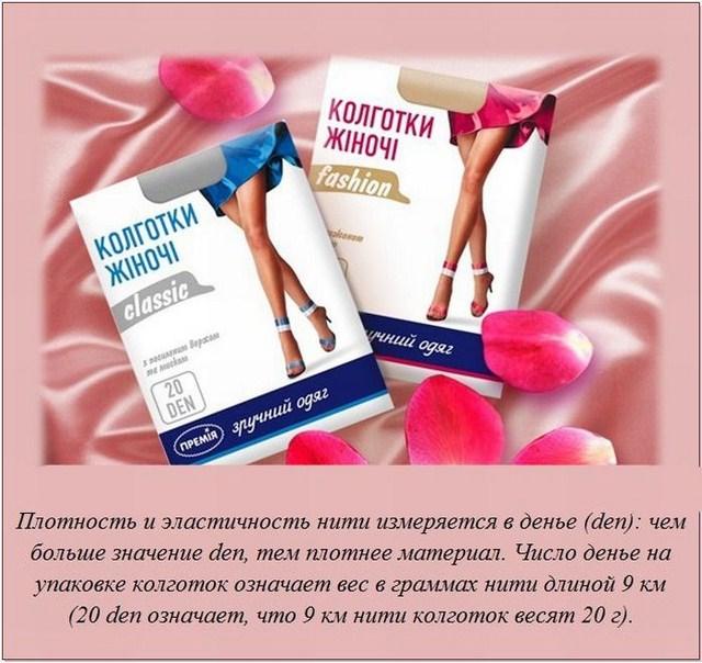 http://s.spynet.ru/uploads/posts/2012/0207/fakti_18.jpg