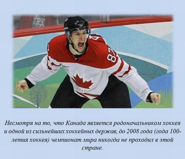 http://s.spynet.ru/uploads/posts/2012/0207/fakti_19.jpg