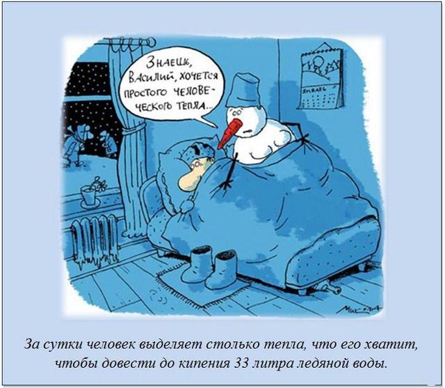 http://s.spynet.ru/uploads/posts/2012/0220/fakti_09.jpg