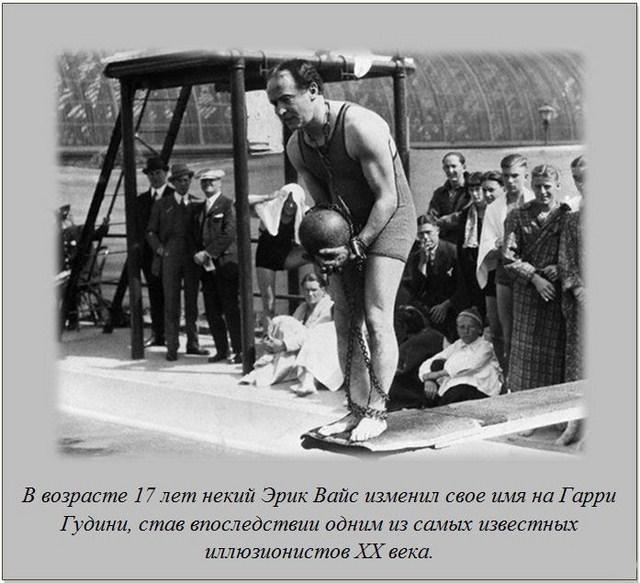 http://s.spynet.ru/uploads/posts/2012/0220/fakti_19.jpg