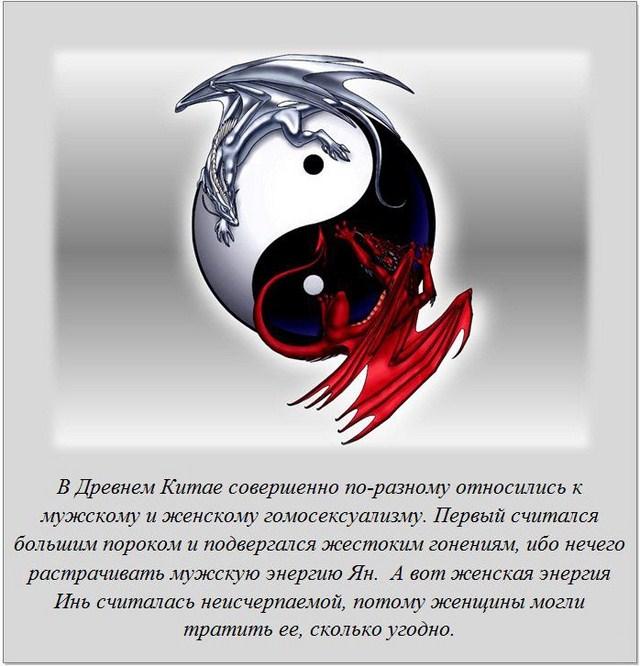http://s.spynet.ru/uploads/posts/2012/0220/fakti_27.jpg