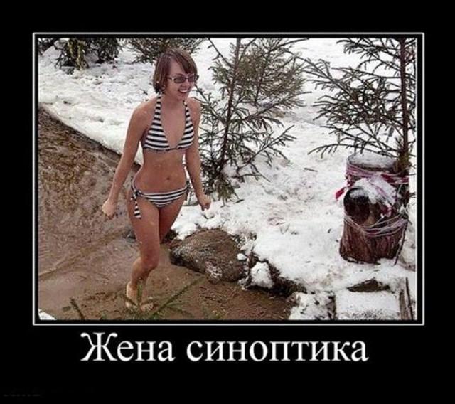 http://s.spynet.ru/uploads/posts/2012/0224/demotivatory_17.jpg
