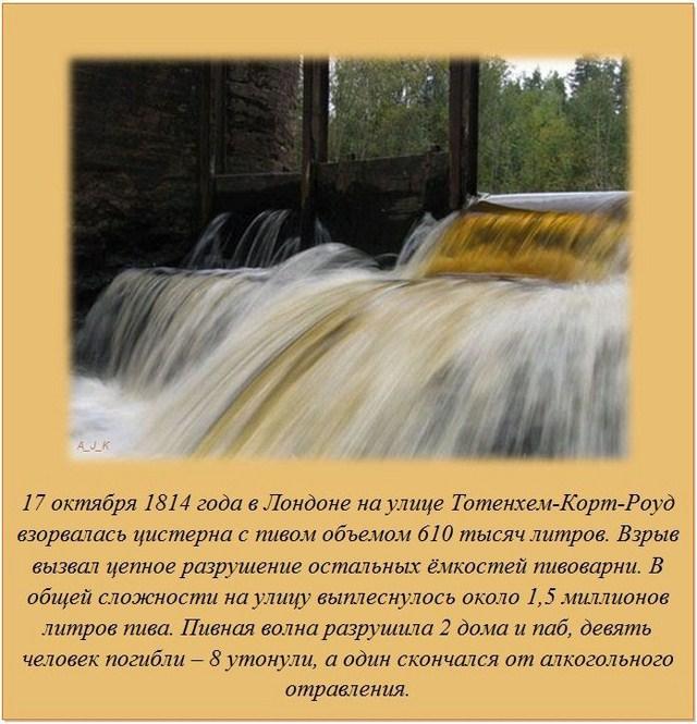 http://s.spynet.ru/uploads/posts/2012/0229/fakti_06.jpg